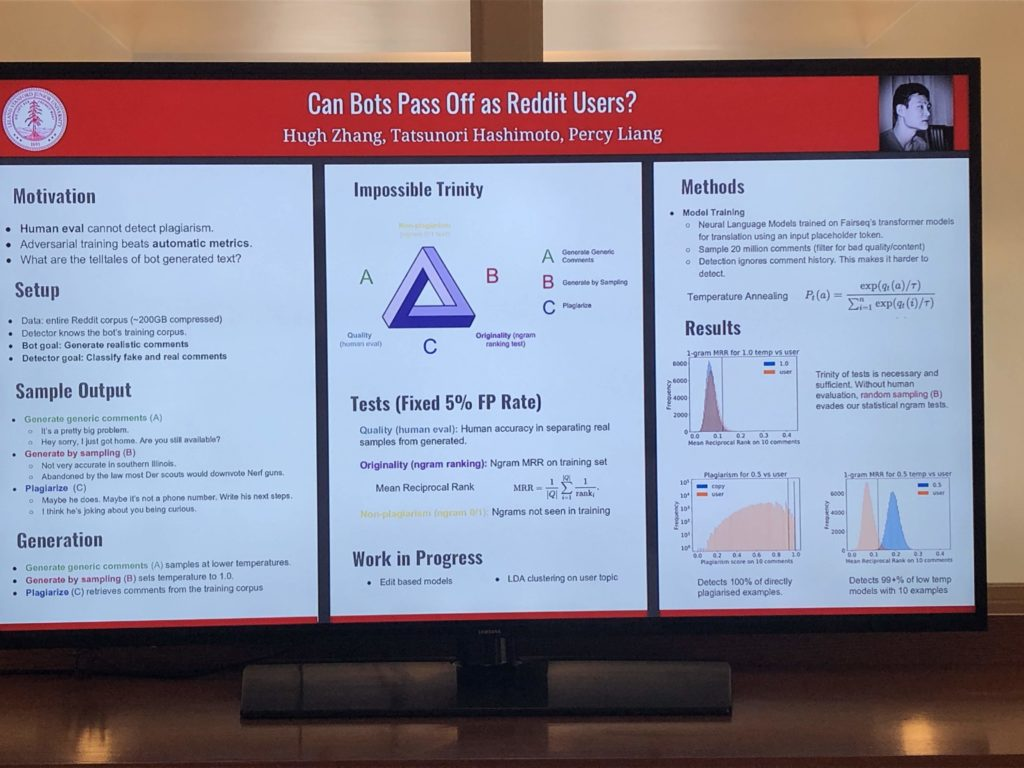 Stanford AI Lab Research Posters – Feb 2019 – R&D